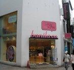 Shop001_3