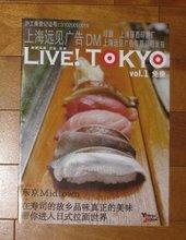 Livetokyo001