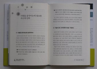Korean002