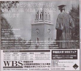 Wbs20090726
