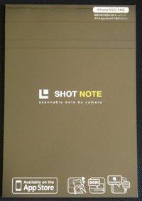 Shotnote001_2