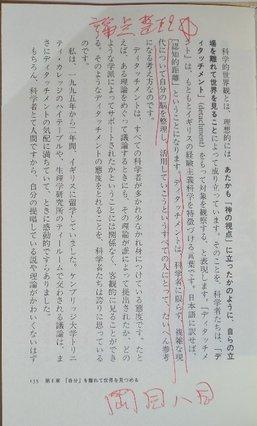 Memoonbook_3