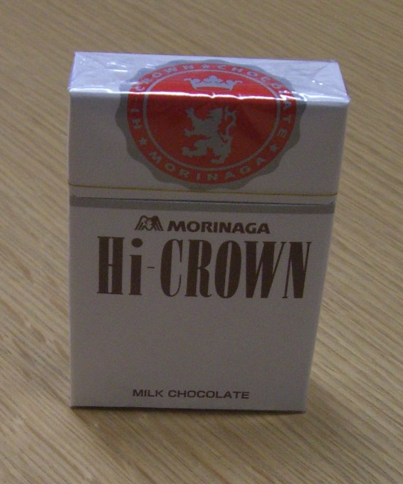 20080616hicrown