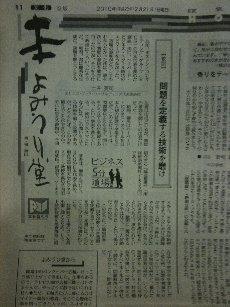 Yomiurishohyo_2