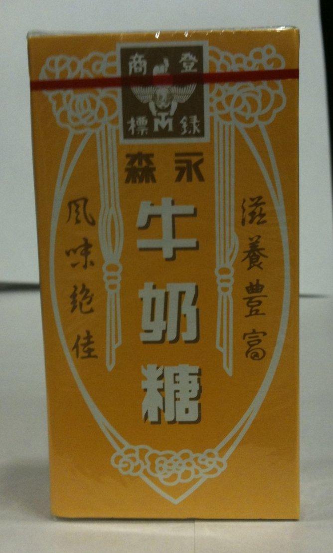 Taiwan017