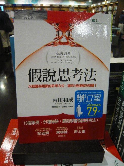Taiwan018