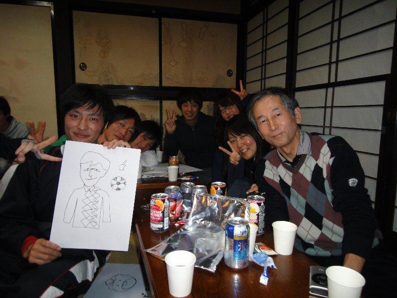 Shinkan004