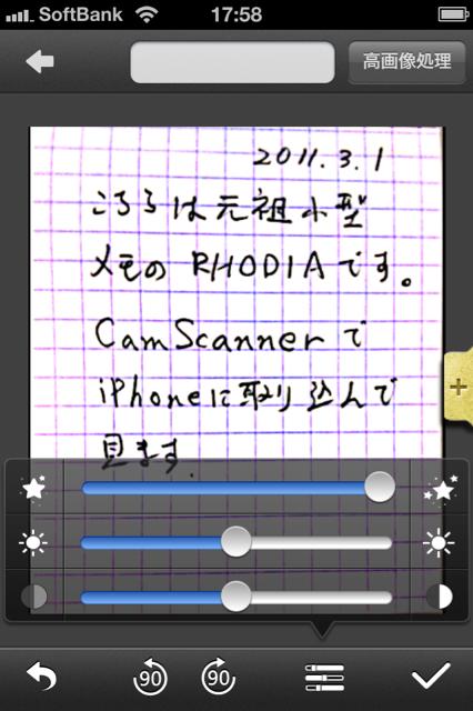 Camscanner003