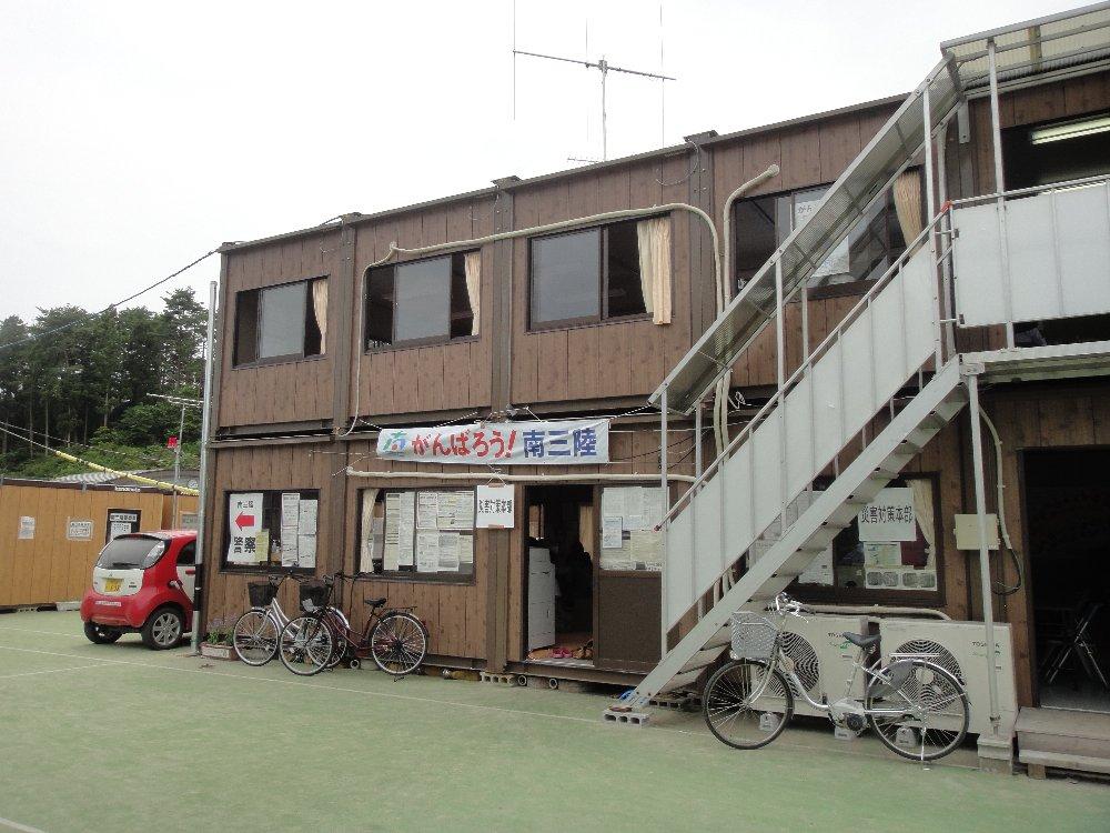 Minamisanriku002