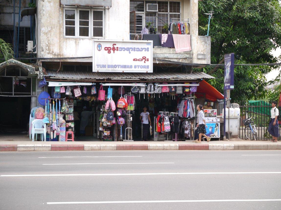 Myanmar005