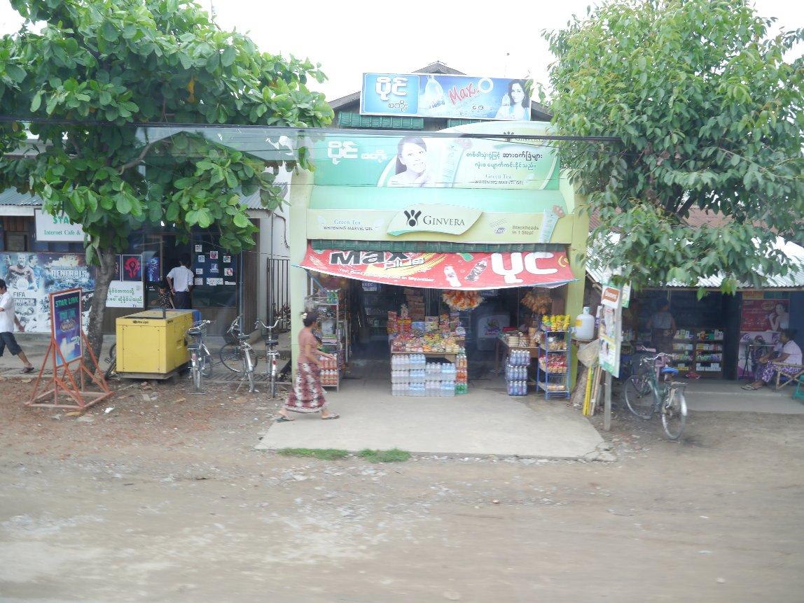 Myanmar006