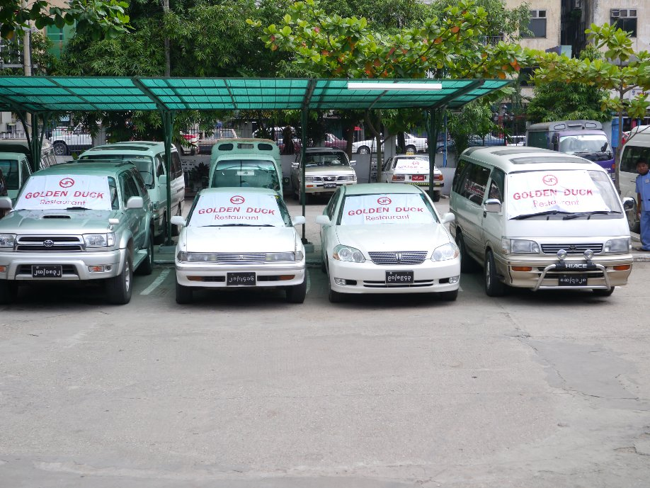 Myanmar024