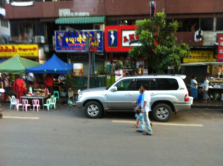Myanmar025