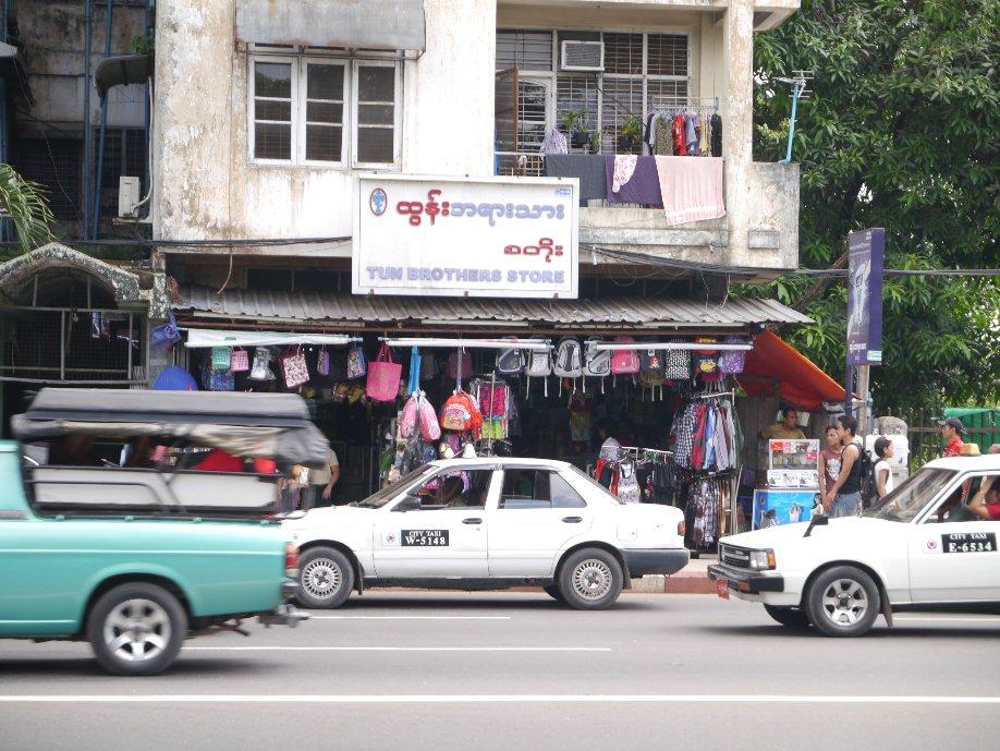 Myanmar026